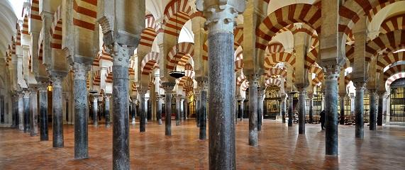 mezquita_interior_cabecera.jpg